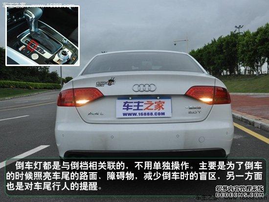 汽车车灯图解大全(八):倒车灯的运用及操作